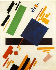 "Kasimir Malevich ""Suprematist Painting"" , 1917"