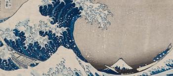 Boston, Bigelow and Hokusai