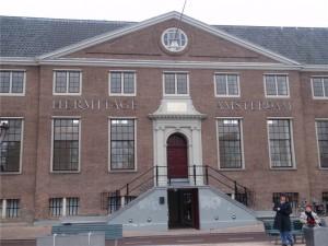 Museus i franquícies