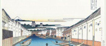 Sorolla y la estampa japonesa